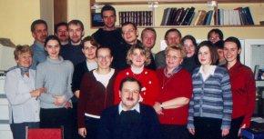 Łódź, Grudzień 2002 r.