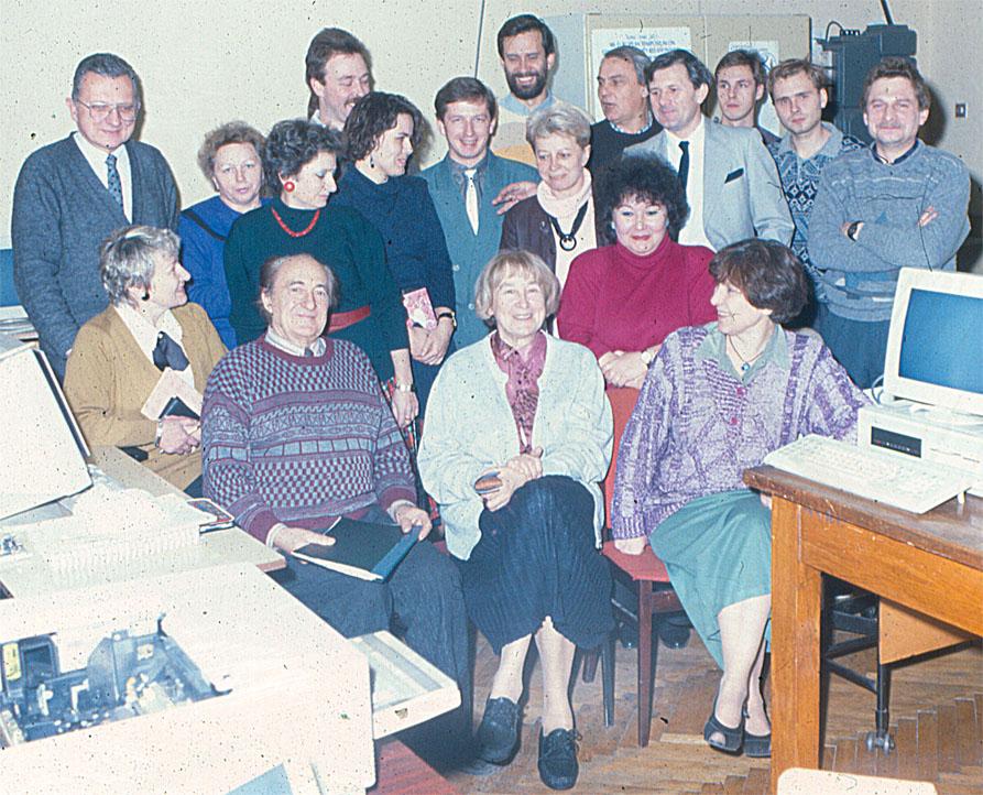 Łódź, 1995 r.